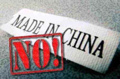 made-in-china-no